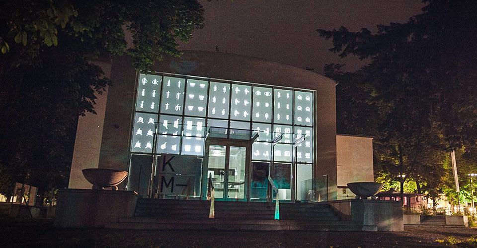Projekt Künstlerhaus